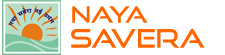 Naya Savera - Best Rehab in Delhi, Nasha Mukti Kendra Delhi, Rehab Centre, Drug De-Addiction Centre in Delhi